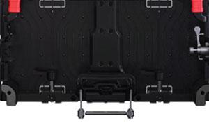PixelPlus Outdoor Cabinet